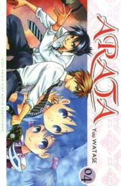 Cover Arata 04 oleh Yuu Watase