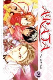 Arata 09 by Yuu Watase Cover