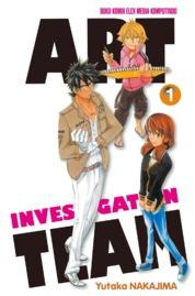 Art Investigation Team 01 by Yutaka Nakajima Cover