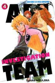 Cover Art Investigation Team 04 oleh Yutaka Nakajima