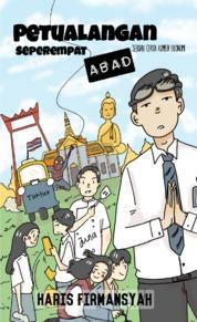 Cover PERSONA: Petualangan Seperempat Abad oleh Haris Firmansyah