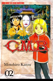 C.M.B. 02 by Motohiro Katou Cover