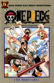 One Piece 05 by Eiichiro Oda Cover