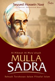 Al-Hikmah Al-Muta'aliyah Mulla Sadra: Sebuah Terobosan dalam Filsafat Islam by Seyyed Hossein Nasr Cover
