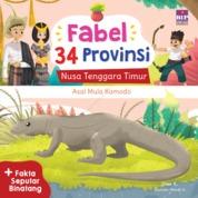 Cover FABEL 34 PROVINSI : NTT - ASAL MULA KOMODO oleh Dian K.
