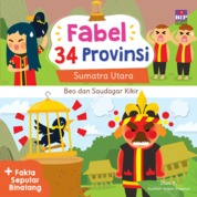 FABEL 34 PROVINSI : SUMUT - BEO DAN SAUDAGAR KIKIR by Dian K. Cover