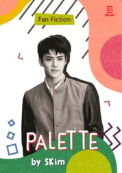 Palette: Fan Fiction by Skim Cover