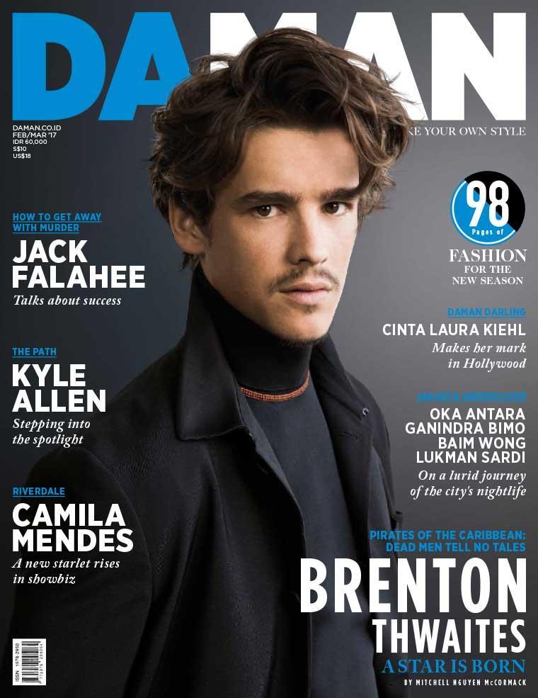 DAMAN Digital Magazine February–March 2017