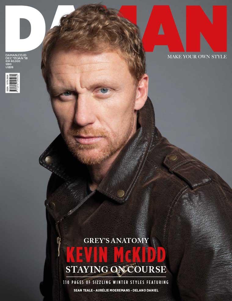 DAMAN Digital Magazine December–January 2018
