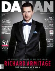 DAMAN Magazine Cover December–January 2015