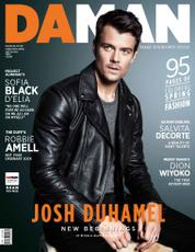 DAMAN Magazine Cover February–March 2015