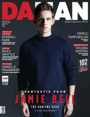 DAMAN Magazine Cover June–July 2015