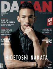 DAMAN Magazine Cover December–January 2016
