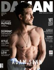 DAMAN Magazine Cover February–March 2016