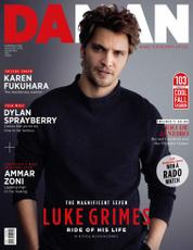 DAMAN Magazine Cover August–September 2016