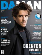 DAMAN Magazine Cover February–March 2017