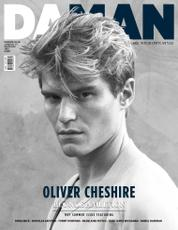 DAMAN Magazine Cover June–July 2017