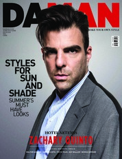 DAMAN Magazine Cover June-July 2018