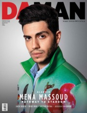 DAMAN Magazine Cover June-July 2019