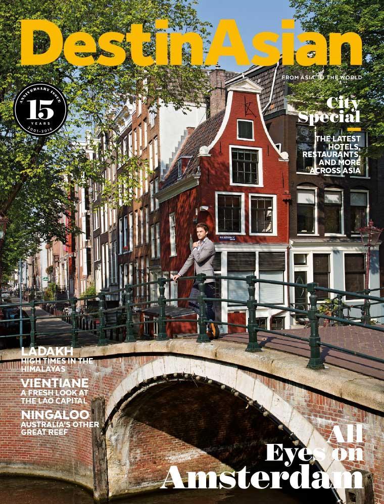 DestinAsian Digital Magazine October–November 2016