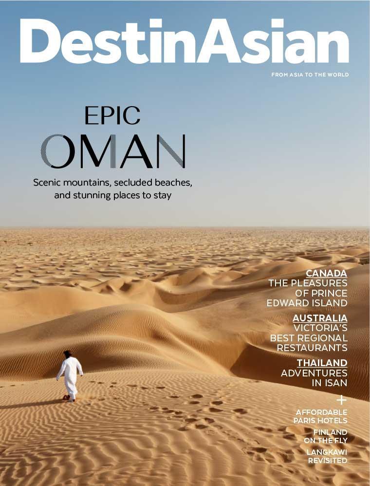 Majalah Digital DestinAsian Agustus–September 2017