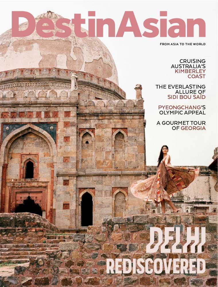 DestinAsian Digital Magazine December–January 2018