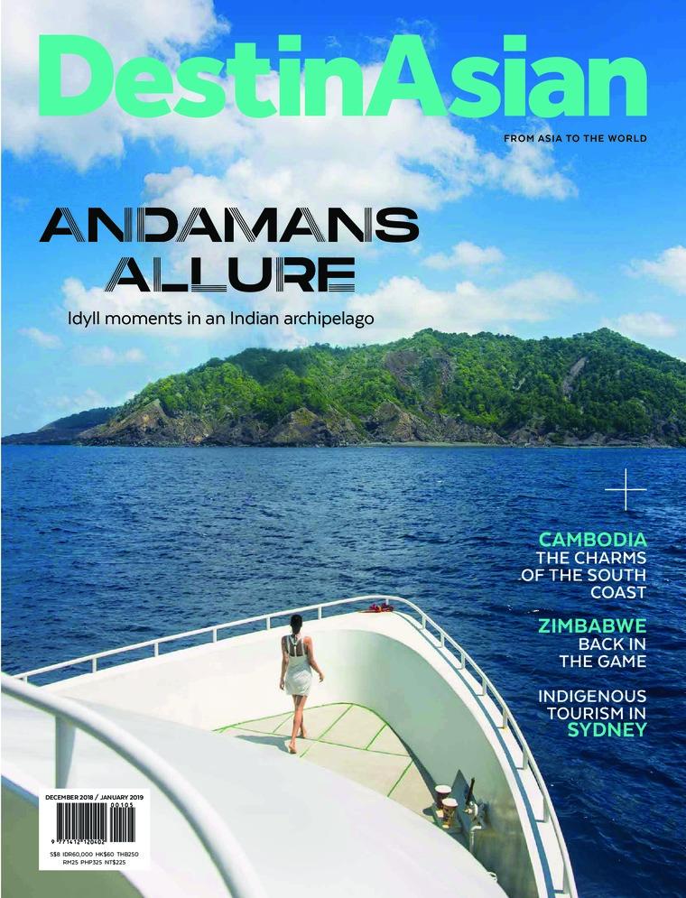 DestinAsian Digital Magazine December-January 2019
