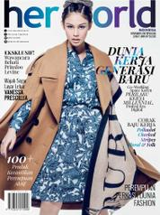 Cover Majalah her world Indonesia November 2017