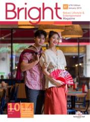 Cover Majalah Bright Januari 2019