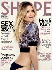 Cover Majalah SHAPE Malaysia Februari 2017
