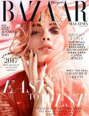 Harper's BAZAAR Malaysia Magazine Cover February 2017