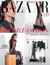 Cover Majalah Harper's BAZAAR Malaysia