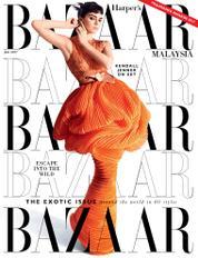 Cover Majalah Harper's BAZAAR Malaysia Juni 2017