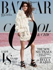 Cover Majalah Harper's BAZAAR Malaysia Juli 2017