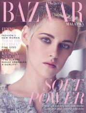 Cover Majalah Harper's BAZAAR Malaysia Oktober 2017