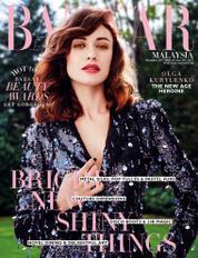 Harper's BAZAAR Malaysia Magazine Cover November 2017