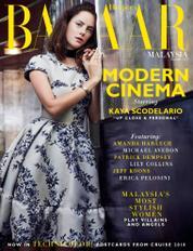 Harper's BAZAAR Malaysia Magazine Cover December 2017