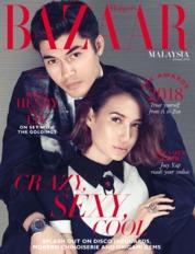 Cover Majalah Harper's BAZAAR Malaysia Februari 2018