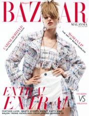 Cover Majalah Harper's BAZAAR Malaysia Maret 2018