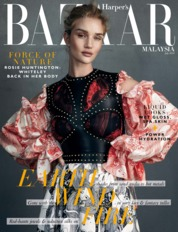Harper's BAZAAR Malaysia Magazine Cover July 2018