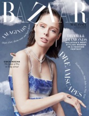 Harper's BAZAAR Malaysia Magazine Cover December 2018