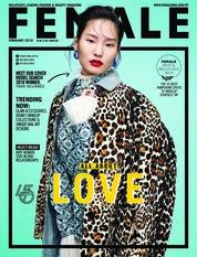 Cover Majalah Harper's BAZAAR Malaysia Februari 2019