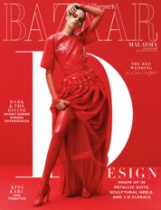 Harper's BAZAAR Malaysia Magazine Cover May 2019