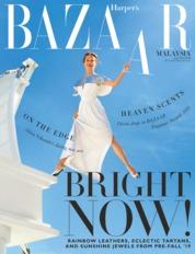 Harper's BAZAAR Malaysia Magazine Cover July 2019