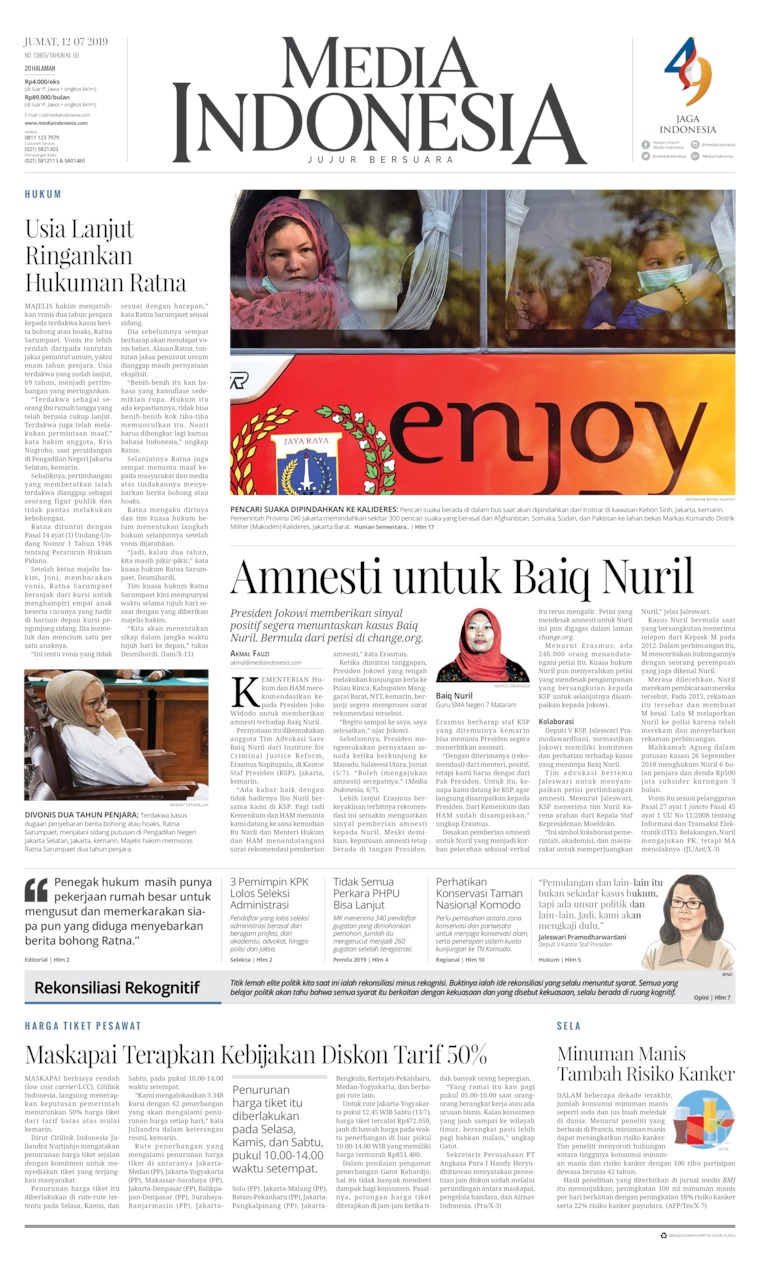 Media Indonesia Digital Newspaper 12 July 2019
