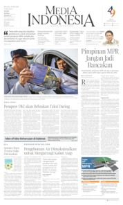 Media Indonesia Cover 13 August 2019