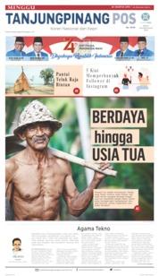 Tanjungpinang Pos Cover 25 August 2019