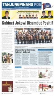 Cover Tanjungpinang Pos 24 Oktober 2019