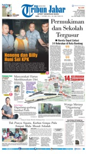 Cover Tribun Jabar 17 Oktober 2018