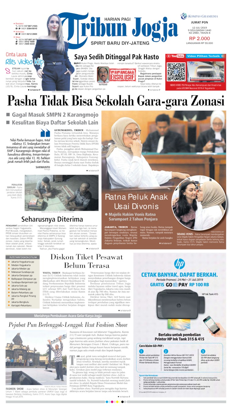 Tribun Jogja Digital Newspaper 12 July 2019